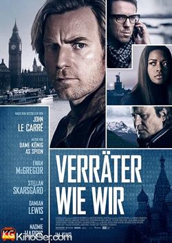 Verräter wie wir (2016)