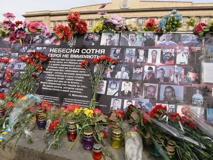 Большинство в Львовском облсовете против установления за счет средств областного б'юджету меморіяльних досок Героям войны и Небесной сотни