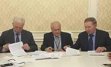 Трехсторонняя контактная группа начала заседание в Минске, - пресс-секретарь Кучмы