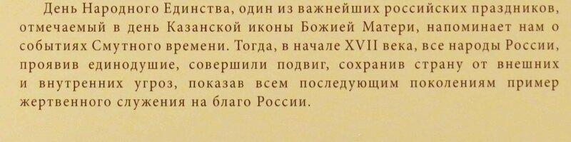 https://img-fotki.yandex.ru/get/176331/140132613.551/0_218fcf_80a03121_XL.jpg