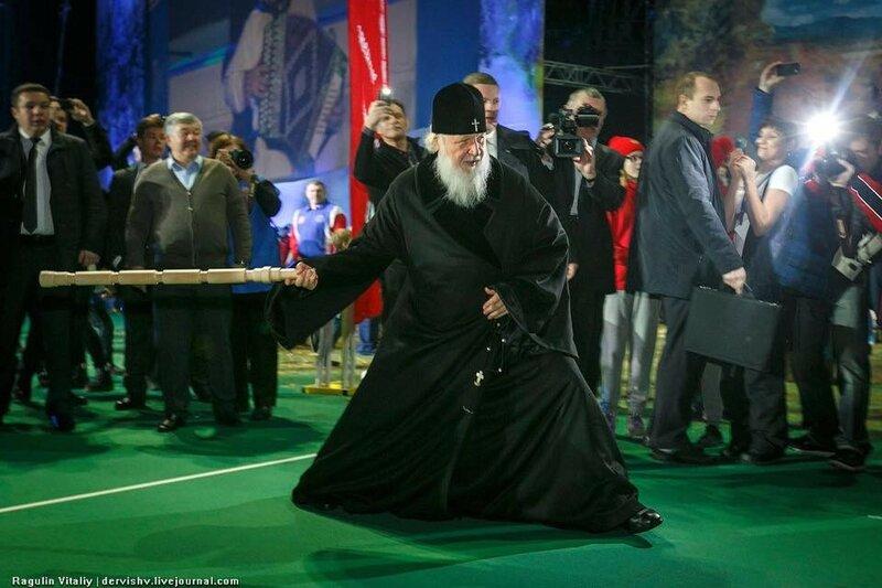 Патриарх aka магистр Йoда.jpg