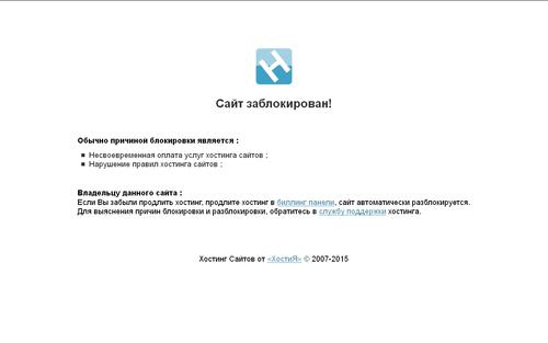 https://img-fotki.yandex.ru/get/176331/18026814.ac/0_c342a_dda29821_L.png