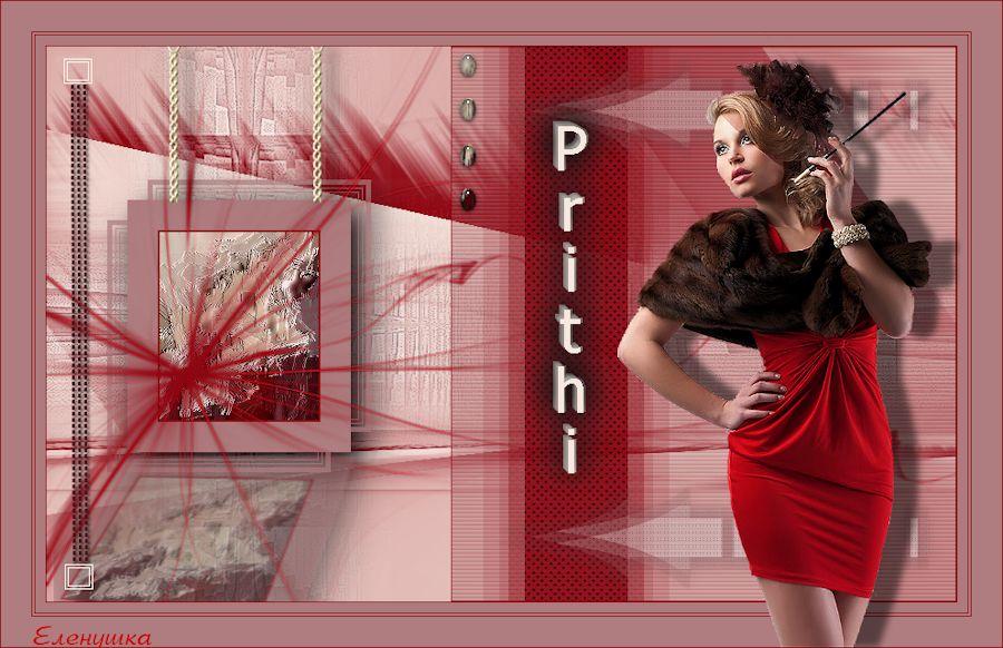 Alpha-Prithi-VSP.jpg