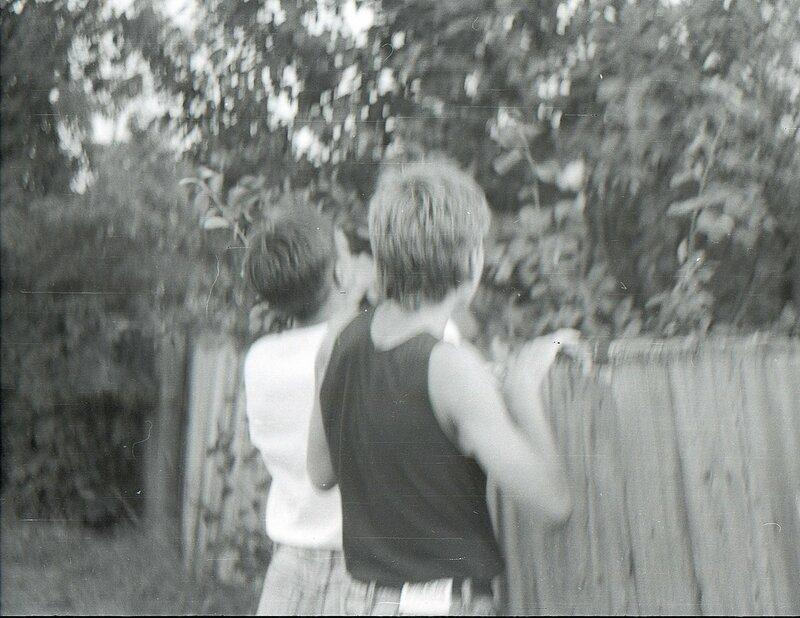 Теплое лето 1993 года.