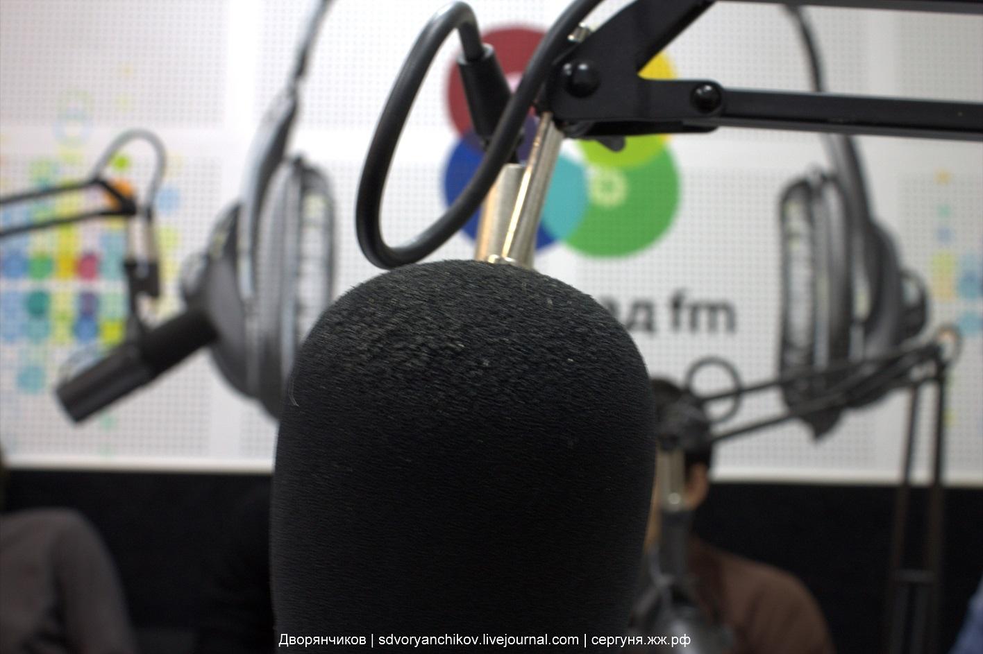 Школа радио - Волгоград - первое занятие