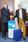 Партнерство Samsonite и авиакомпании «Аэрофлот»