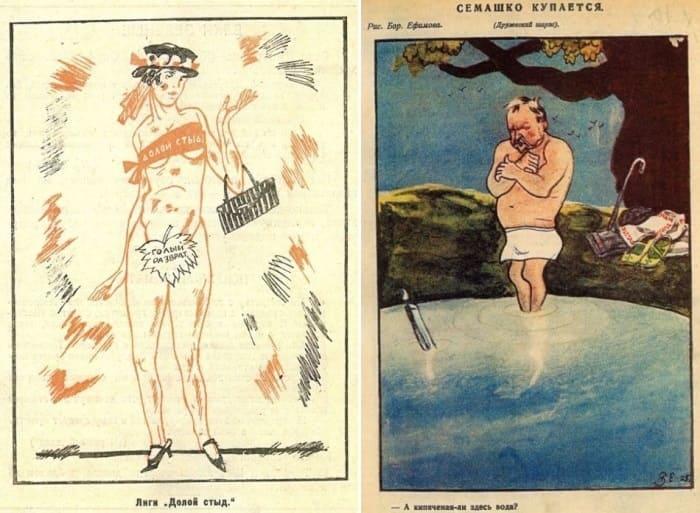 Карикатура на общество «Долой стыд!» и на стыдливого наркома Семашко, 1924-25. Документов об этом дв