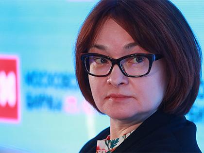Доход Набиуллиной в2016 году составил 26,9 млн рублей