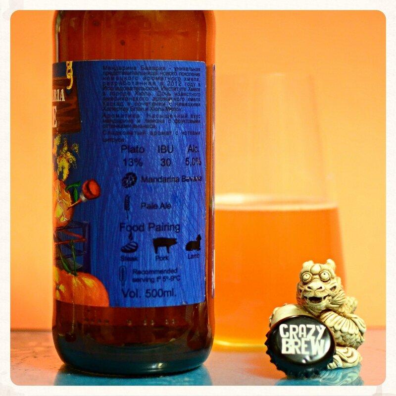 Crazy Brew Mandarina Bavaria Ale