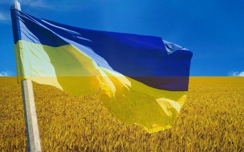 Флаг (полотнище символ)