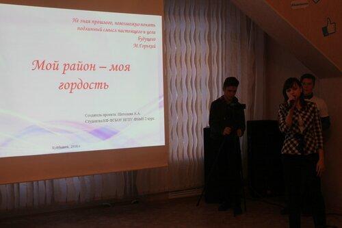 Волонтерский конкурс в Куйбышеве