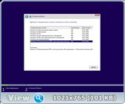 Windows 10 v1607 (14393.576) 7in1 by neomagic (2 DVD)