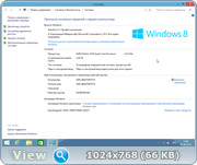 Windows 8.1 (x86/x64) 10in1 +/- Офис 2016 SmokieBlahBlah 21.12.16 [Русские]