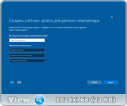 Windows 10 Enterprise 2016 LTSB 14393 Version 1607 x86/x64 2in1DVD [Русская]