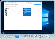 Windows 10 Enterprise 2016 LTSB 14393.479 x86-x64 RU PIP++