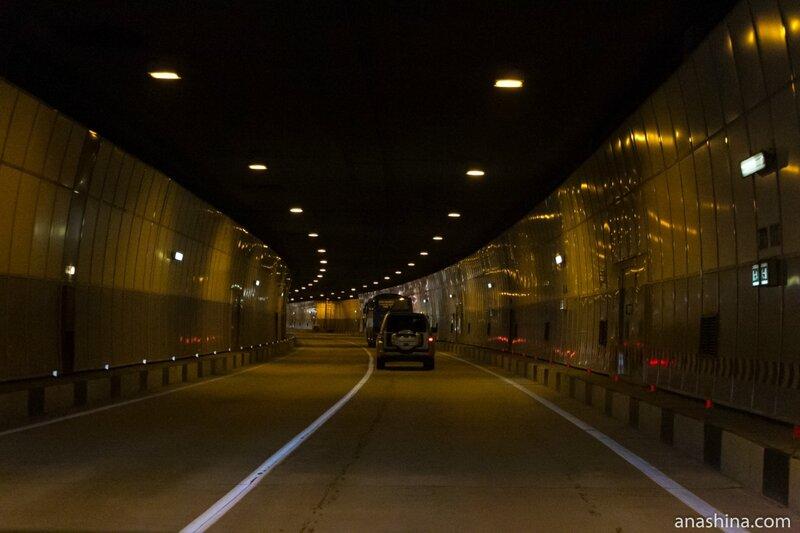 Современный тоннель по дороге в Красную поляну, Сочи