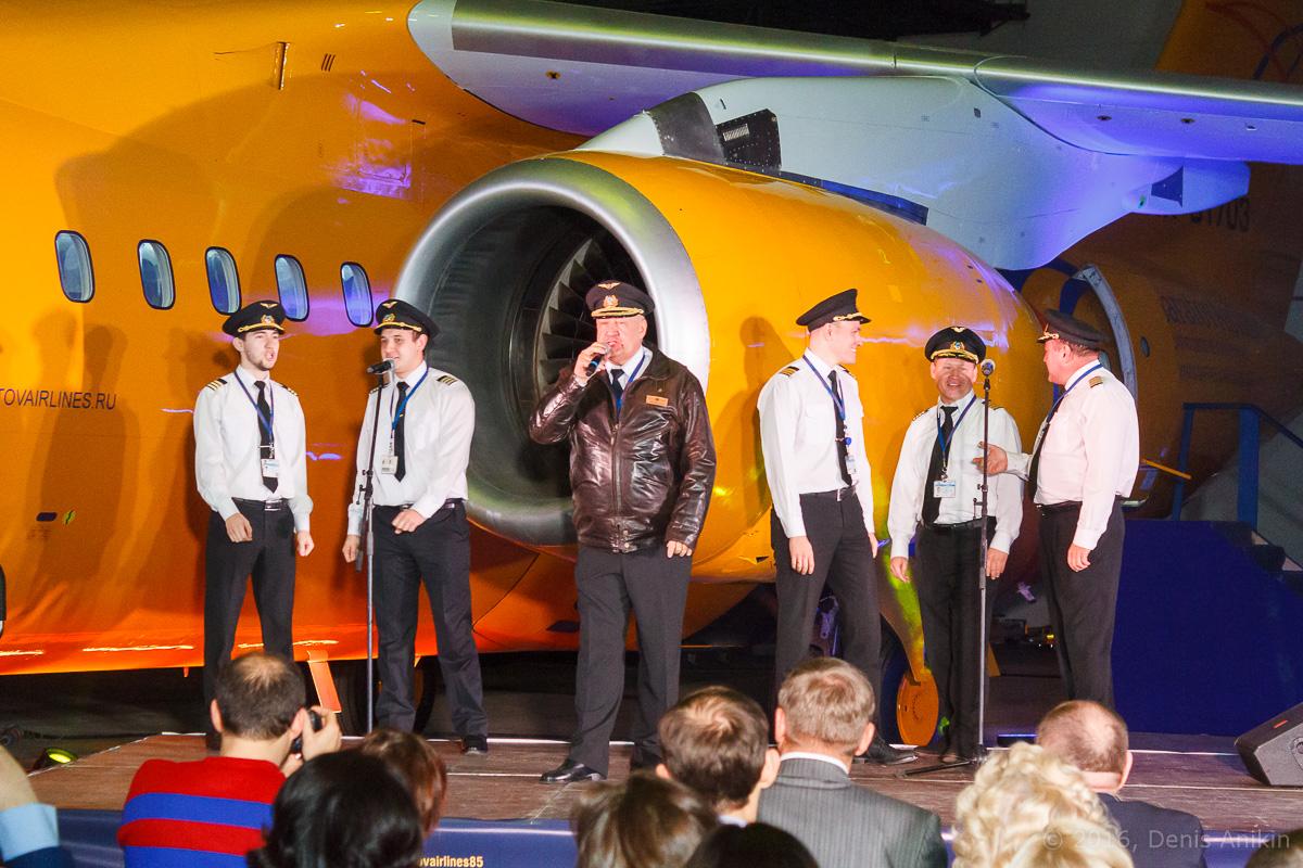 Презентация Ан-148 Саратовские Авиалинии фото 11