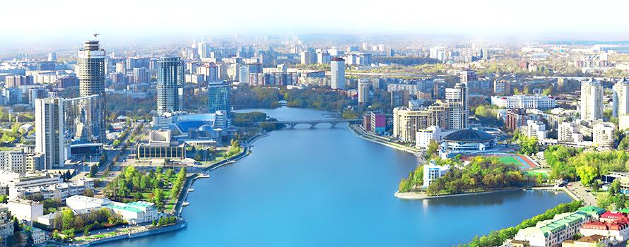UBER в Екатеринбурге