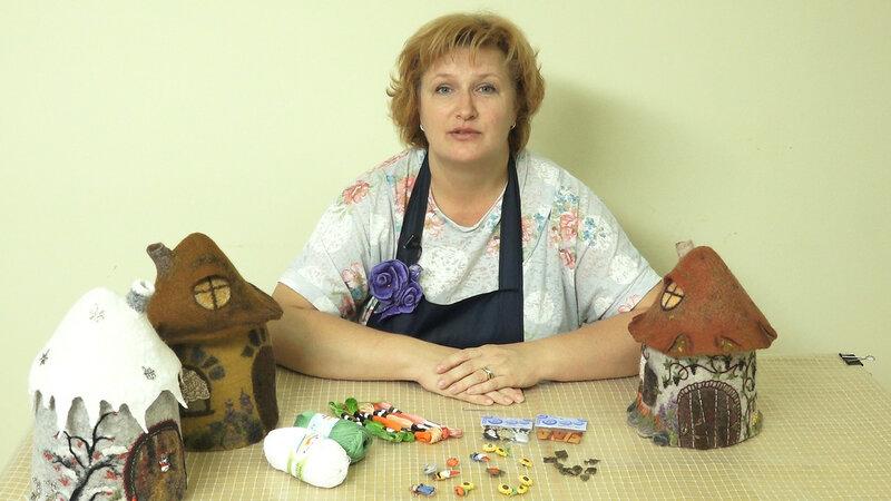 """Видеокурс О.Демьяновой """"Домик для гномика"""""""