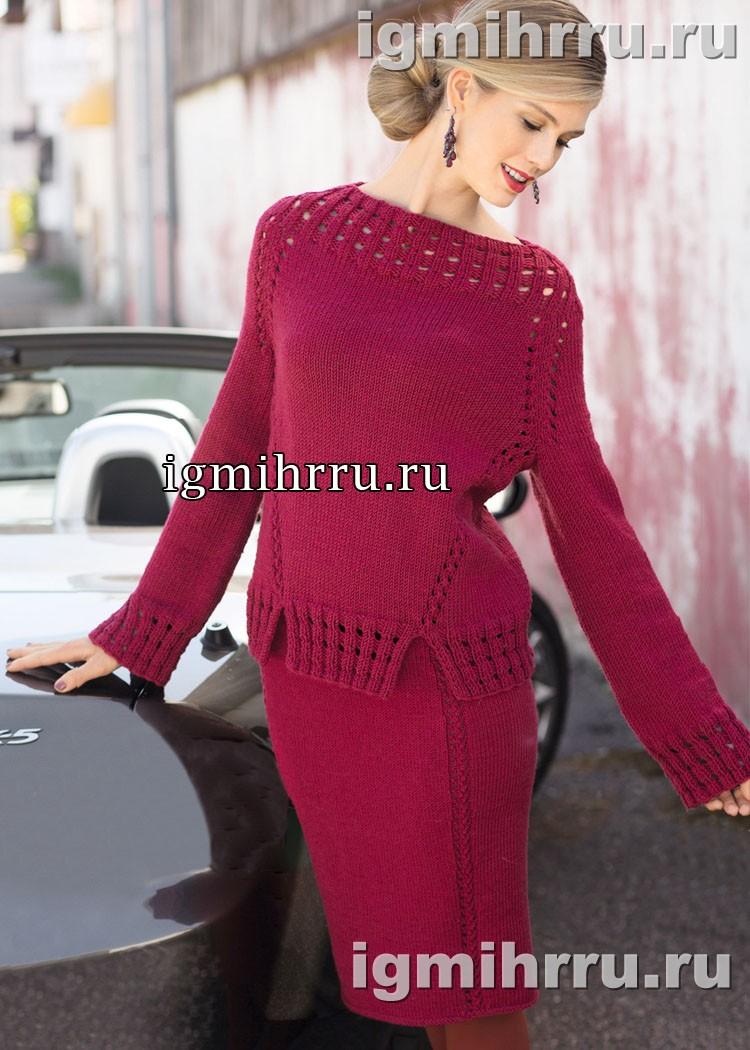 Элегантный комплект ярко-красного цвета: пуловер и юбка. Вязание спицами
