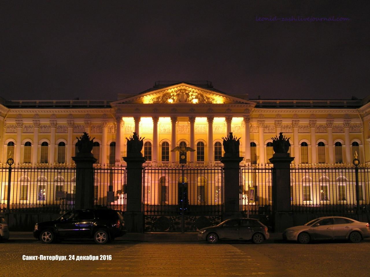 Санкт-Петербург 41.JPG