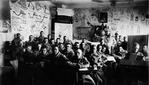 Челябинск. Учебная комната дивизиона ВОГПУ. 1923