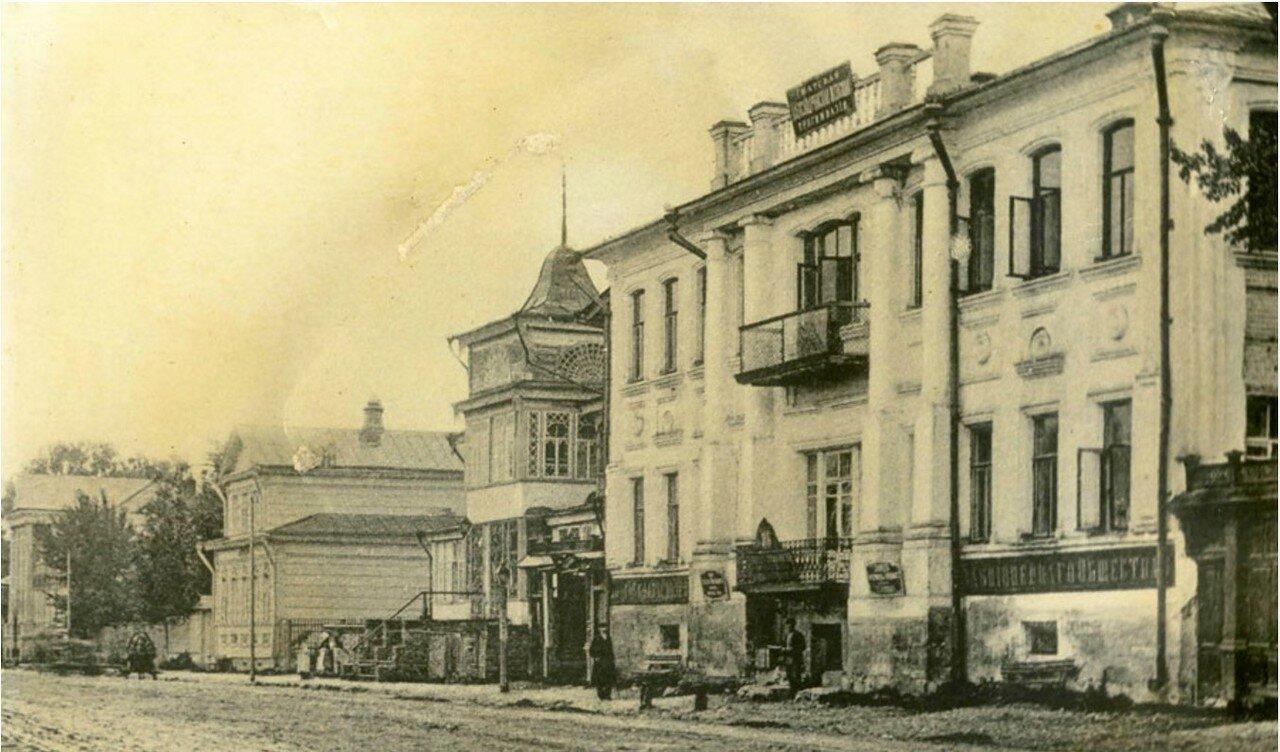 Дом дворянского собрания и Гжатская прогимназия