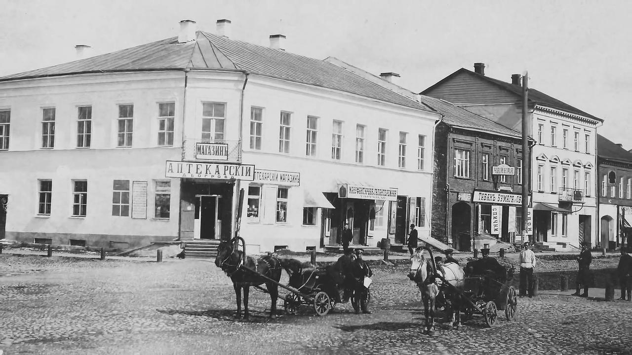 Пересечение Екатерининской и Георгиевской улиц