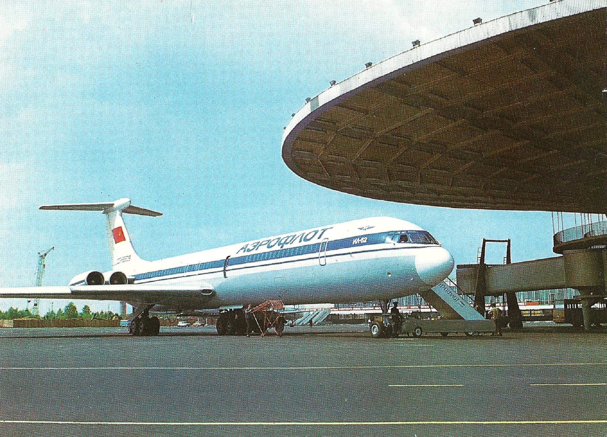 1977. Аэропорт «Шереметьево»