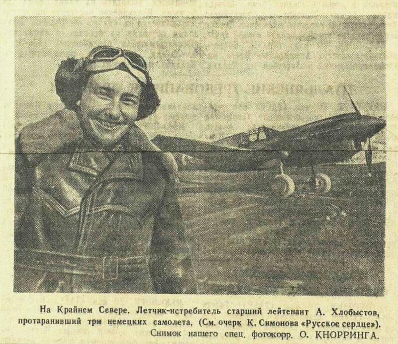 советская авиация, авиация войны, авиация Второй мировой войны, сталинские соколы, «Красная звезда», 21 мая 1942 года
