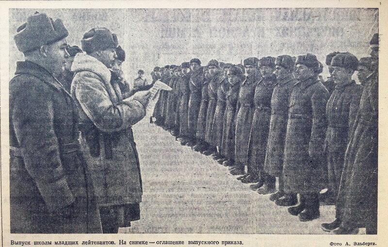«Правда», 7 января 1942 года