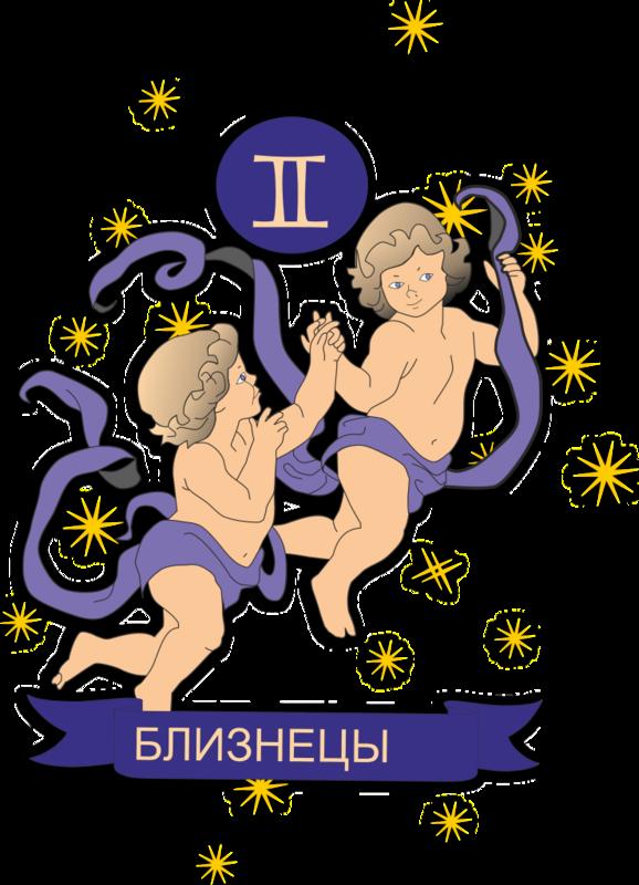 Znaki-Zodiaka-33-739x1023.png