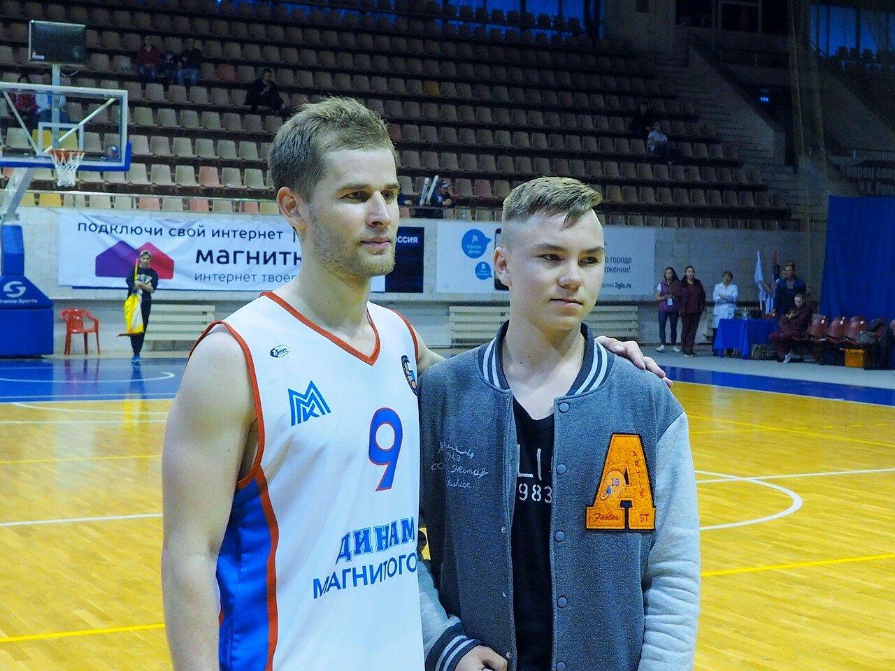 103 Младост - Динамо 28.05.2017