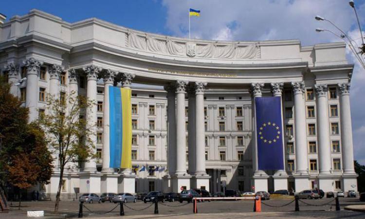 МИД Украины осудил соглашение об объединении группировки войск между РФ и Абхазией