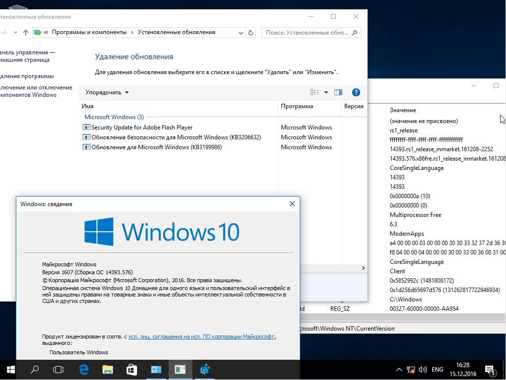 Обновления драйверов на Windows 7