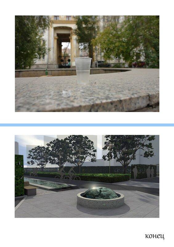 Ожившие фонтаны
