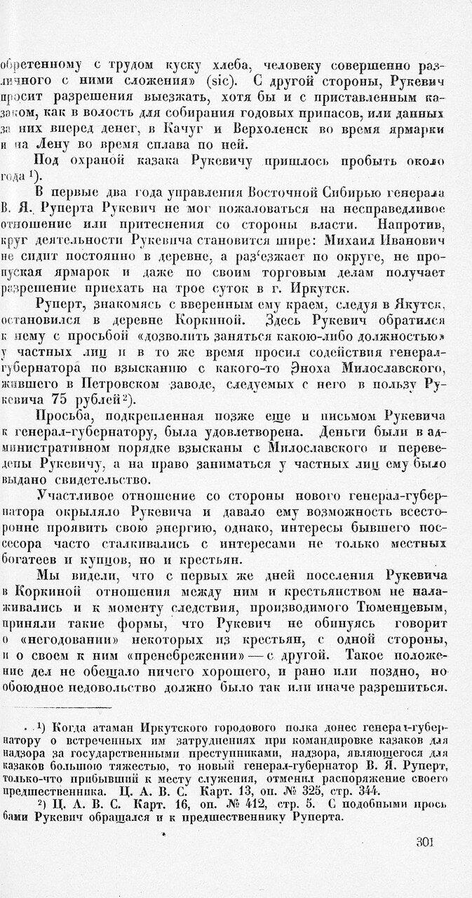 https://img-fotki.yandex.ru/get/176508/199368979.41/0_1f1f23_aa559a48_XXXL.jpg