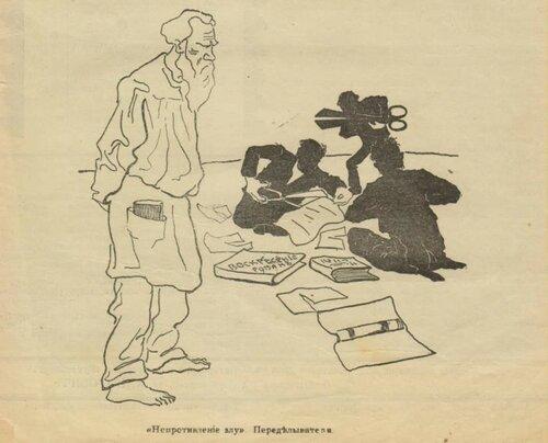 «Переделыватели». Карикатура из журнала «Петербургская жизнь»..jpg
