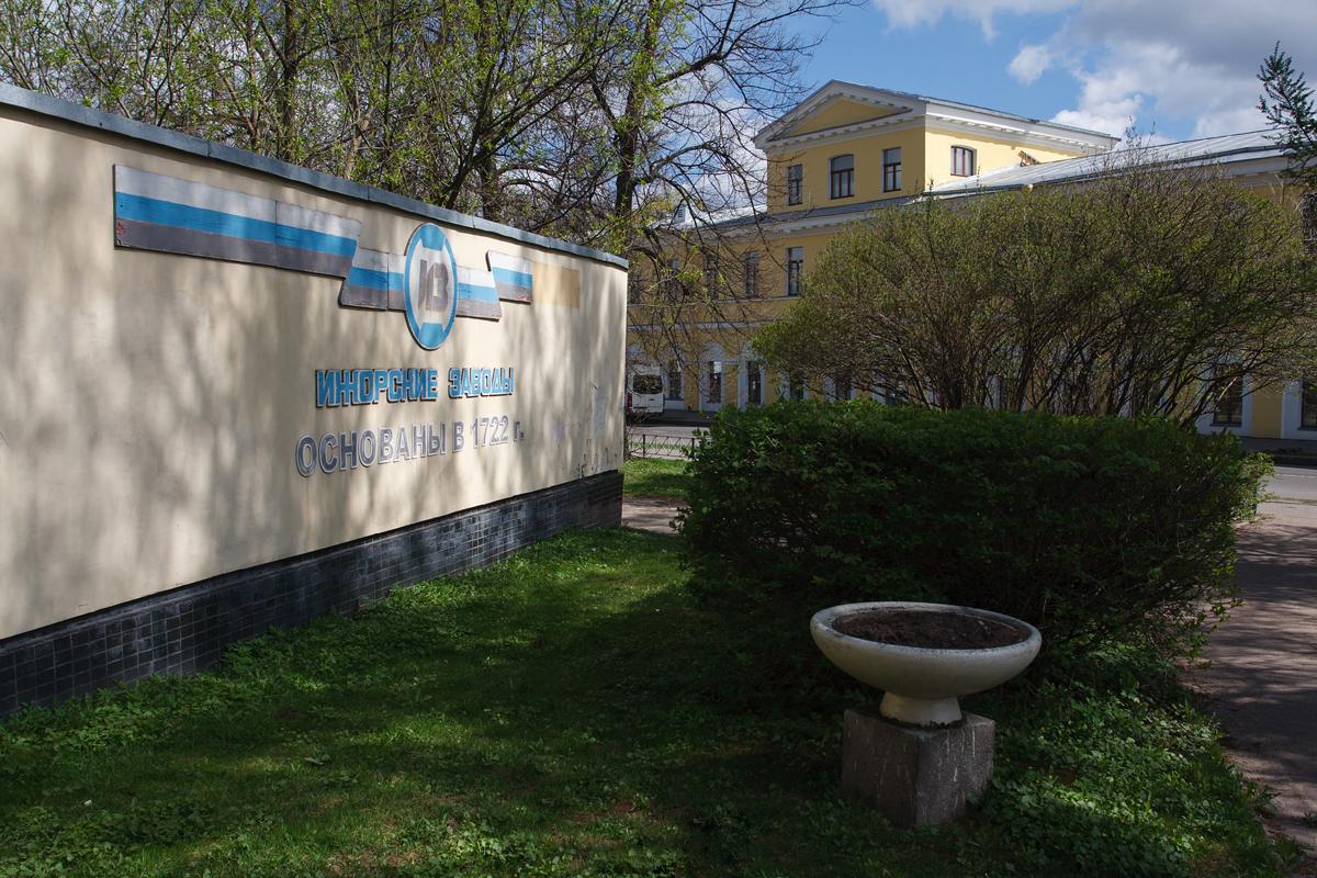 фото, фотография, ижорские заводы, адмиралтейские заводы, Колпино, ОМЗ