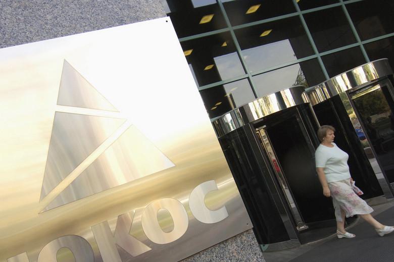 Кипр экстрадировал в Россию обвиняемого вхищении имущества у«дочки» ЮКОСа