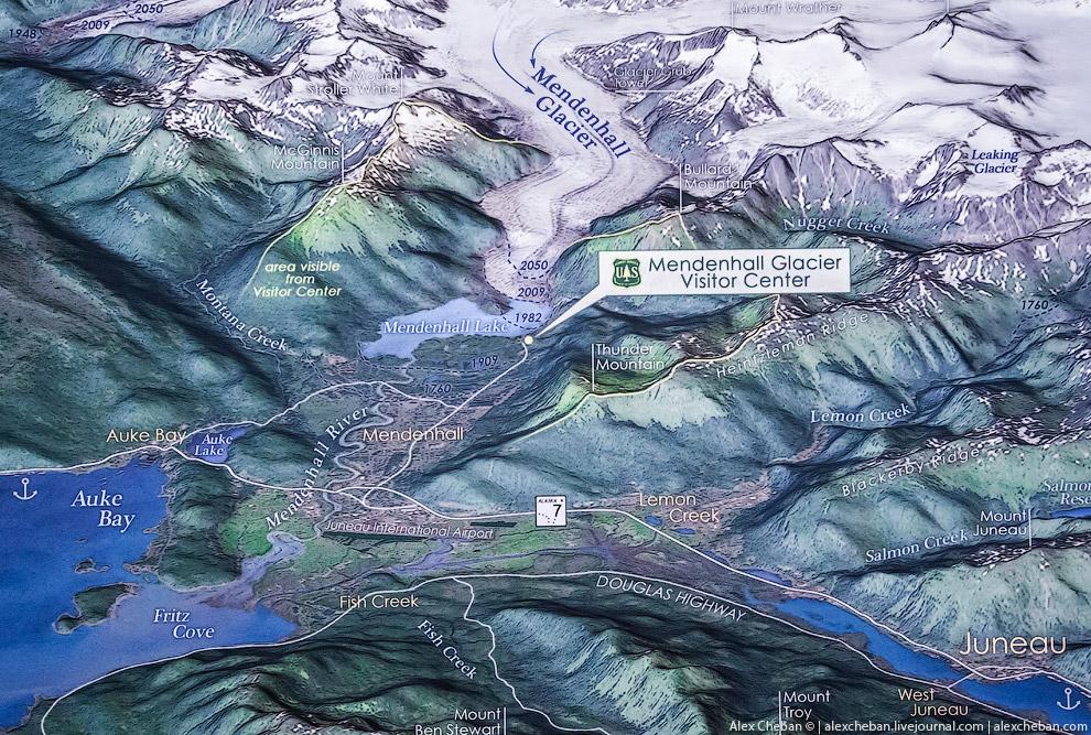 6. В 30 минутах ходьбы от автомобильной стоянки имеется визитор-центр с информацией о леднике,