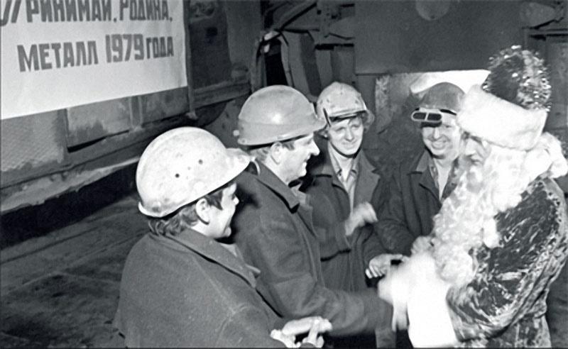 Ленинград, 1979 год.