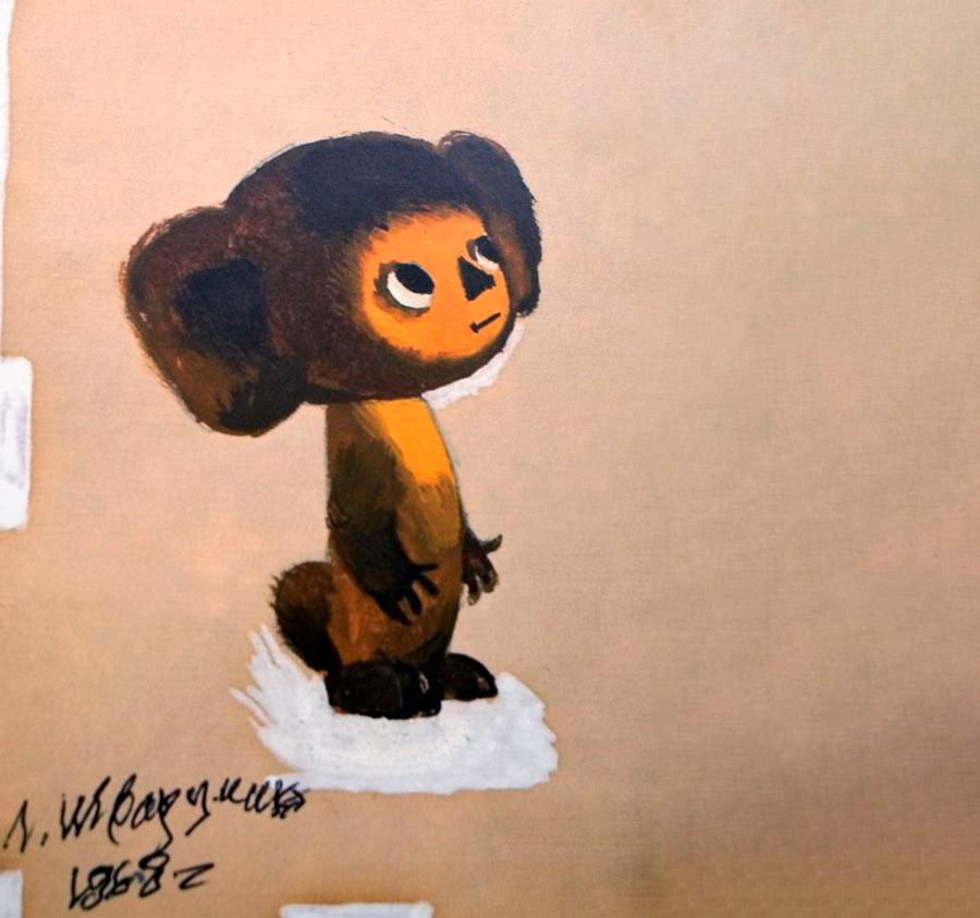 6. «Начал я рисовать Чебурашке уши: сначала наверху, потом они постепенно стали сползать и увел