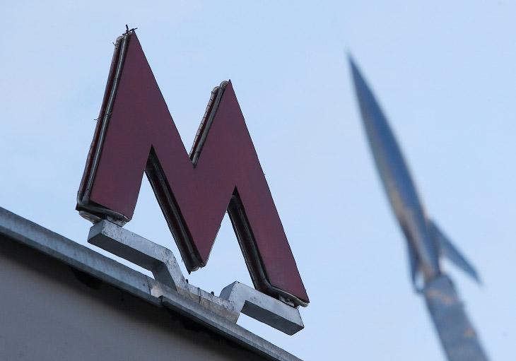 2. Станция метро «Фонви?зинская». Занимает второе место по глубине заложения (65 метров) после стан