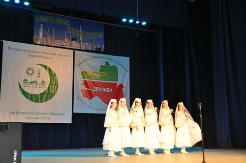 Празднование Мавлид ан-Наби