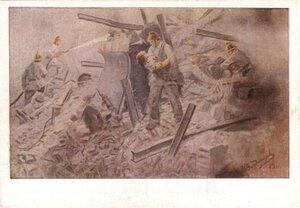 1944. Пожарные спасают