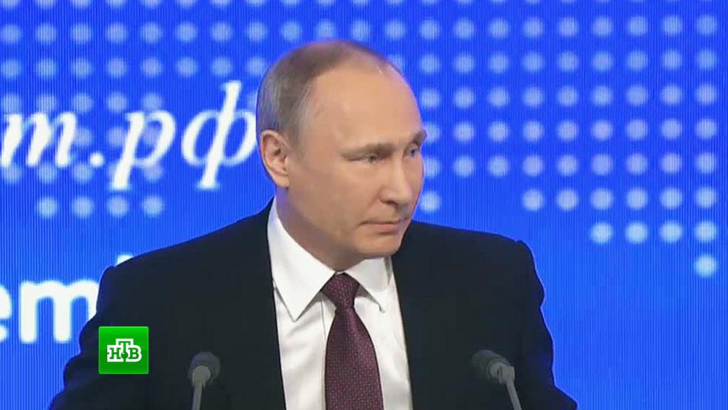 Путин осанкциях МОК противРФ: Спорт должен объединять людей