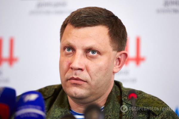 Дно пробито: В «ДНР» сняли «сказку» о«зайцах— боевиках» и«волке» ВСУ