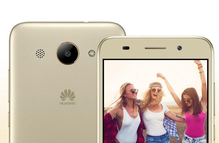 Huawei представила бюджетный смартфон Y3 2017