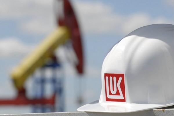 Чистая прибыль «Лукойла» вIквартале сократилась на65% год кгоду